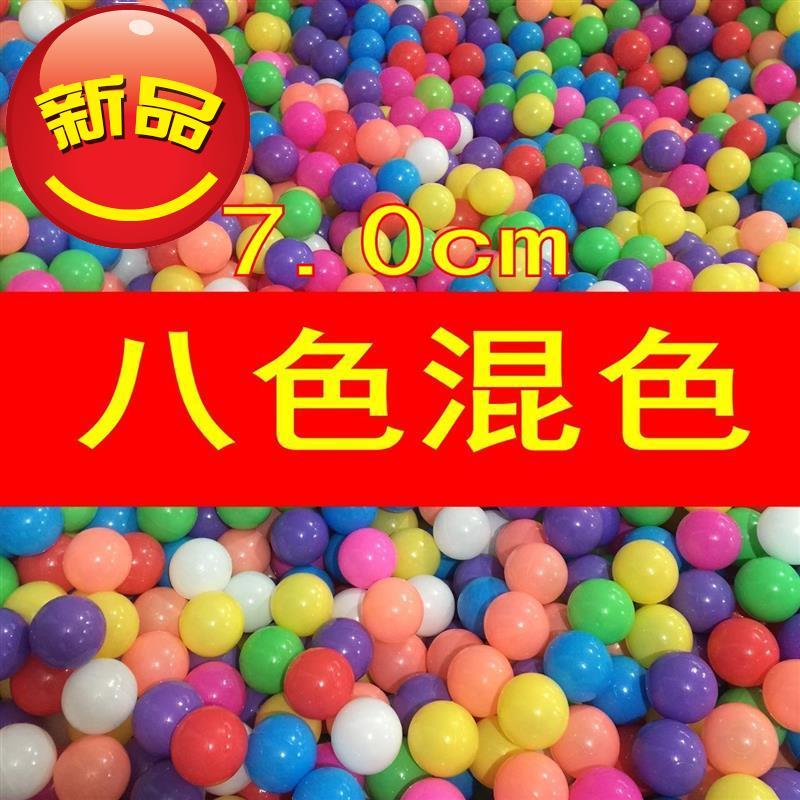 宝宝女童玩具彩色球球池圆形游戏屋小球海洋球红色迷r你塑料球幼