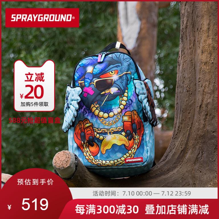 SprayGround戴维乐园系列DLX基本款双肩包电脑书包男女时尚街头