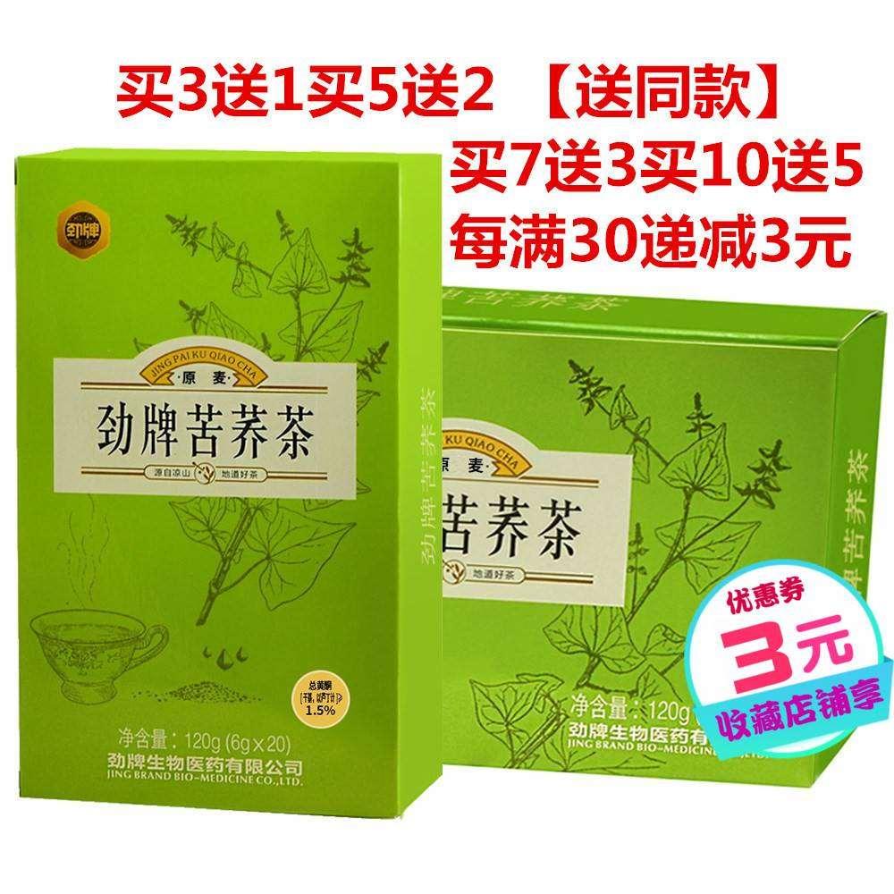 Обработка чая Артикул 614912295916
