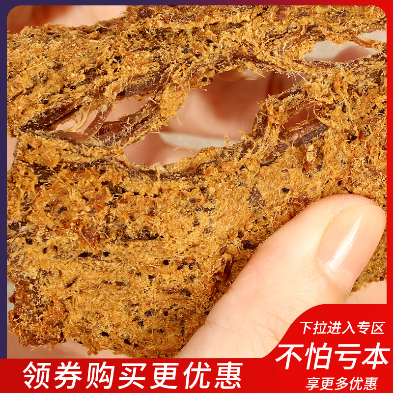 家颖手撕猪肉片120g盒沙嗲五香口味肉脯肉干类小吃熟食休闲零食品
