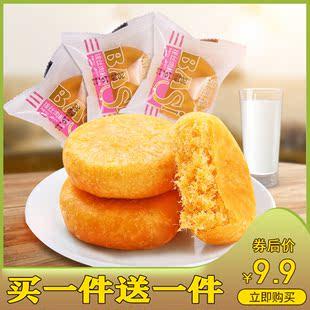 整箱夹心面包营养早餐传统肉松饼