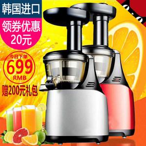日本机渣分离果汁机家用韩国恵人 原装进口二原汁机商用多功能榨