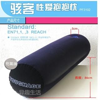 刺激振动床抱抱枕SM情趣家具抱枕多功能体位枕垫充气沙发床上激情