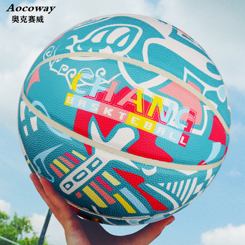 Helmet brothers same net red indoor and outdoor wear-resistant moisture absorption 7 ball student Pu Street trend graffiti basketball