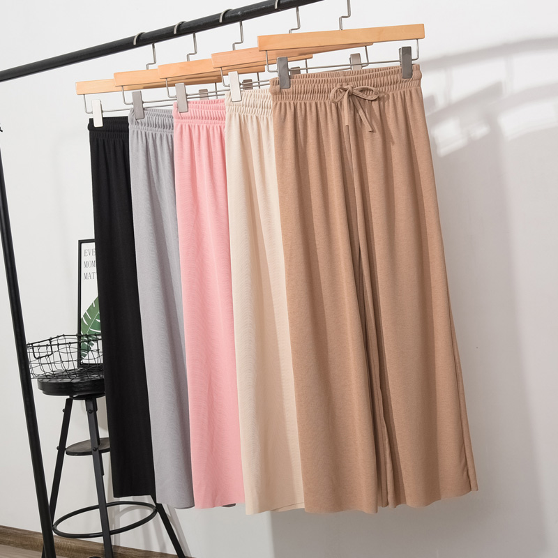 Qianyao icy nine point wide leg pants womens new summer relaxed casual pants large size high waist straight bobbin pants trend