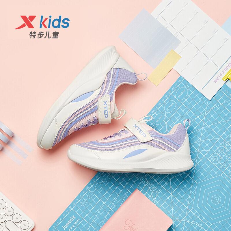 年夏季新款女童运动鞋女童鞋跑步鞋中大童跑步鞋子潮2021特步儿童
