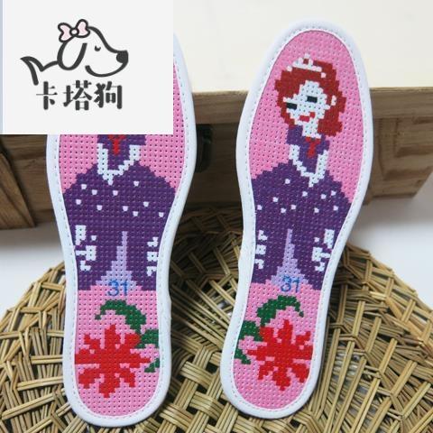 。幼儿纯棉十字绣鞋垫小孩儿童27-35码卡通新款半成品小码宝宝鞋