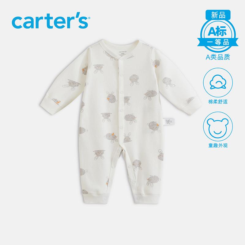 Carters long sleeve Jumpsuit climbing suit