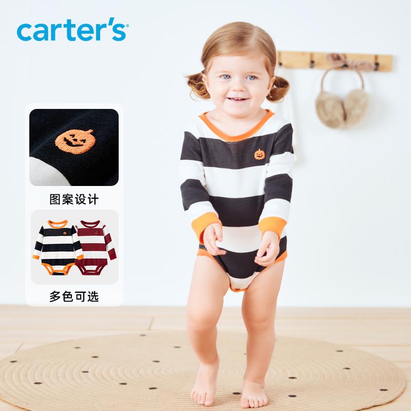 Carters newborn triangle Khaki creeper baby autumn long sleeve fart wrap bodysuit BABY BODYSUIT