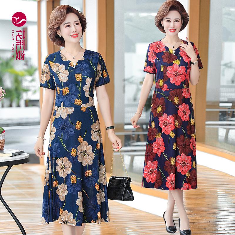 中年妈妈夏装连衣裙2020新款50岁60中长款裙子中老年人妇女装洋气