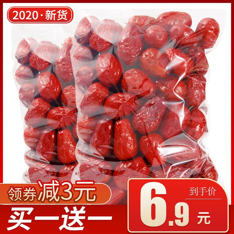 新疆红枣干和田大枣子特产香酥脆枣蜜饯果干灰枣小包装休闲零食