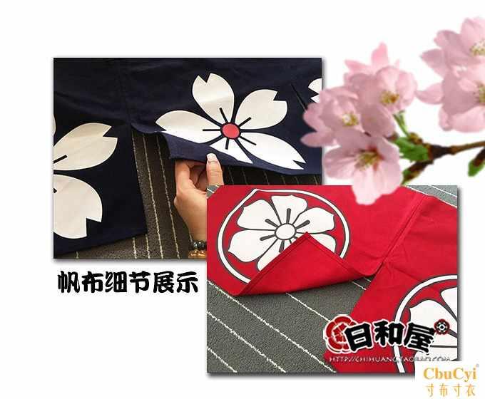 门帘日韩日本和风料理店寿司店门帘日式饭店厨房布帘隔帘挂帘达摩