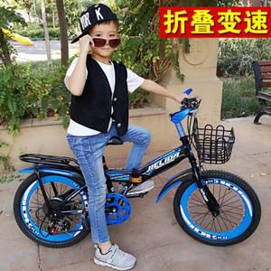 28寸新款单车自行车整车儿童12-15小学生脚踏车折叠单车女变速车