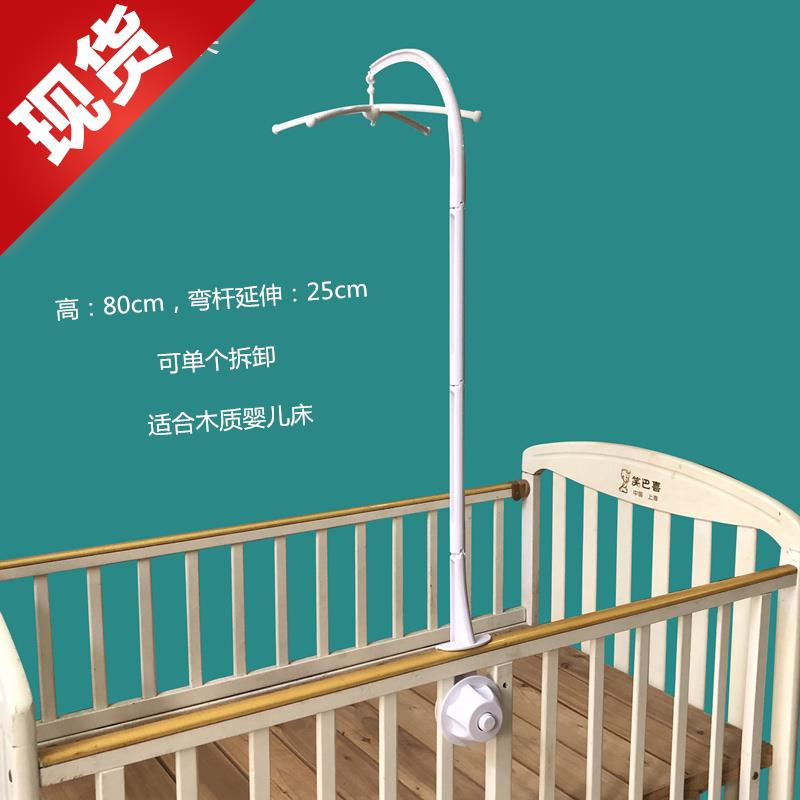 DIY accessories 35 pieces of music hanging bell with e-switch baby bed bell automatic rotating bracket
