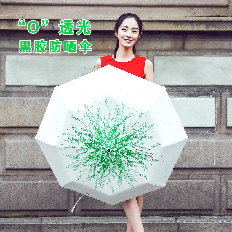 学生晴雨伞全自动折叠儿童超轻小巧卡通小学生便携可爱男女太阳伞
