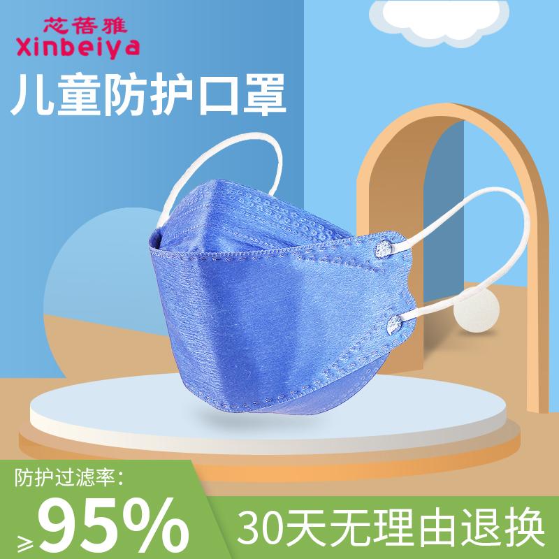 韩版白色儿童口罩3d立体独包装一次性四层kn95白色冬季保暖防寒94