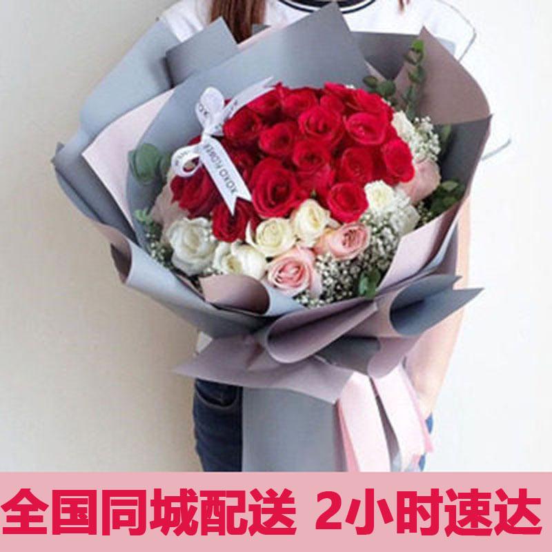 瀋陽の生花は速く市内に配達して誕生日の99本の配達の赤いバラの束鞍山撫順広東が花屋を予約します。