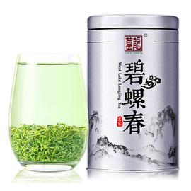 碧螺春绿茶2020新茶浓香型茶叶特级明前春茶散装罐50g