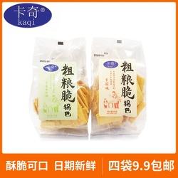 卡奇粗粮脆锅巴香辣牛排味小袋包装72g整箱小吃休闲食品儿童零食