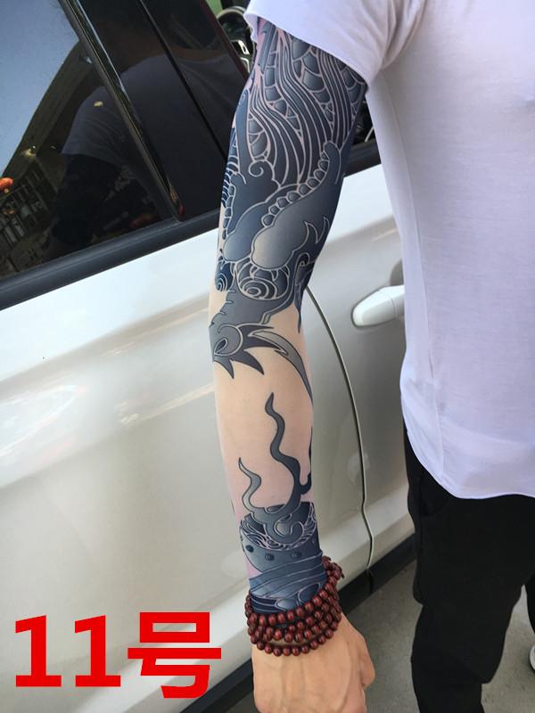 券后34.00元纹身袖套胳膊套袖子夏季防晒男女骑行开车无缝刺青冰丝花臂护手臂