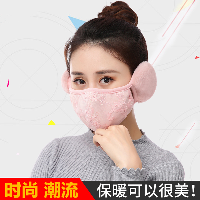 Autumn and winter breathable mask ear mask female warm and cold proof thickened dustproof windproof riding lace fashion Korean version