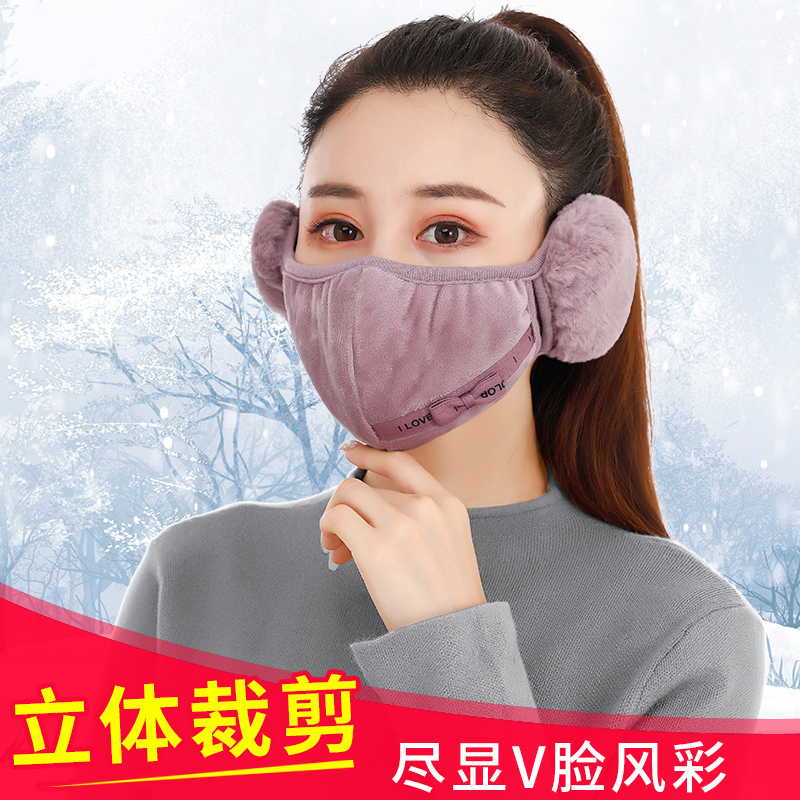 In autumn and winter, the mouth mask is breathable and washable, and the thickened ear protection for women is integrated with warmth, cold and wind protection, and fashionable riding mask