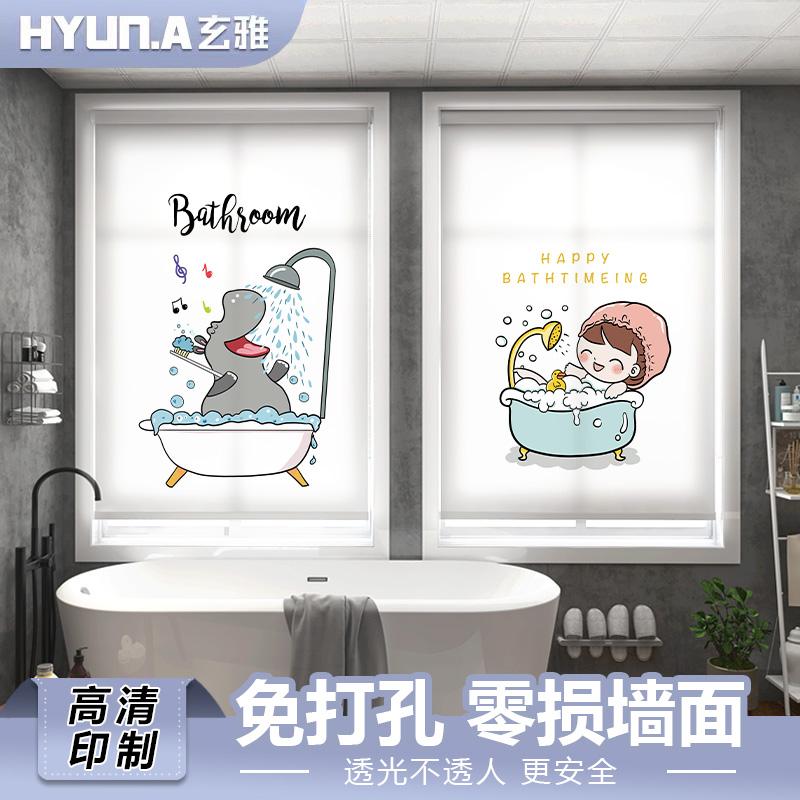 玄雅卫生间浴室窗帘免打孔安装厕所防水遮光窗户遮挡帘卷帘防走光