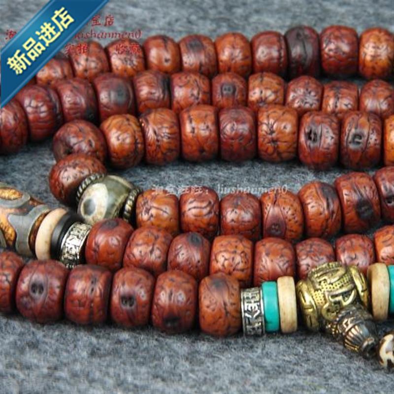 其实不◆定制◆想卖 收藏级 老凤眼菩提 108颗 信佛人加持数年 尖