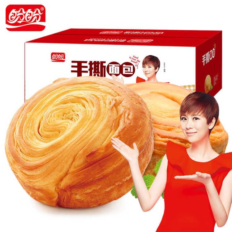 盼盼手撕面包整箱1000g 口袋小蒸蛋糕早餐西式糕点休闲零食品包邮