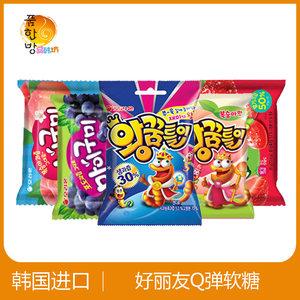 韩国进口食品好丽友软糖66g袋水蜜桃草莓葡萄水果味糖果小零食