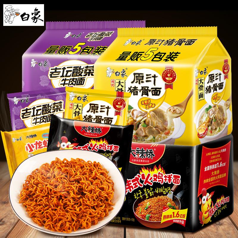 火鸡面10包袋装国产方便韩式甜辣香速食凉干拌面泡面整箱批发
