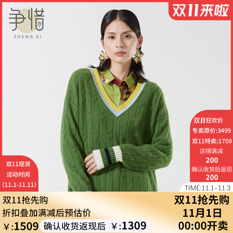 Striving for autumn and winter fresh eye green V-neck loose classic tennis cashmere sweater Pullover knitting bottoming shirt for women