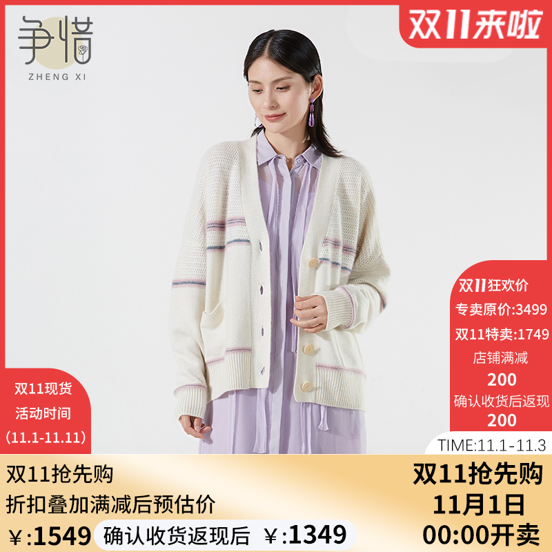 Competing for new products in autumn and winter: contrast color, small fragrance, hollowed out, reduced age, pink and tender mixed color cashmere cardigan, long sleeve knitted jacket, female