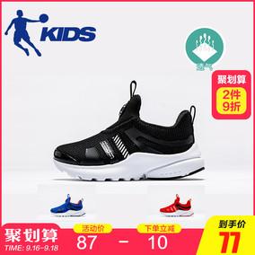 乔丹官方旗舰店夏季网面男童童鞋