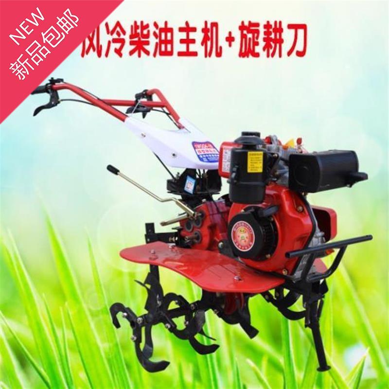 家用松土机多功能微耕机耕地农业机械开沟机农用工具机械农a用深