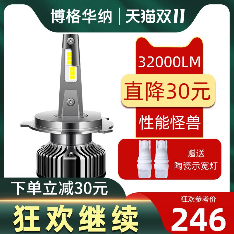 汽車led大燈h4車燈h7h1h11超亮強光90059012遠近一體光D3S燈泡d1s
