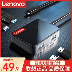联想usb 3.0台式机笔记本扩展器