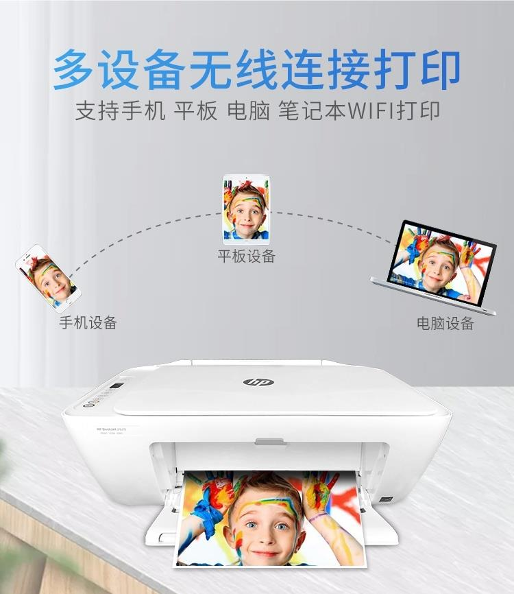 Color wireless all in one inkjet printer printing copy scanning home hand dormitory operation
