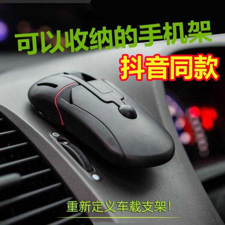 中國代購|中國批發-ibuy99|手机支架|鼠标手机支架 可旋转车载吸盘支架 多功能仪表台车载导航支架
