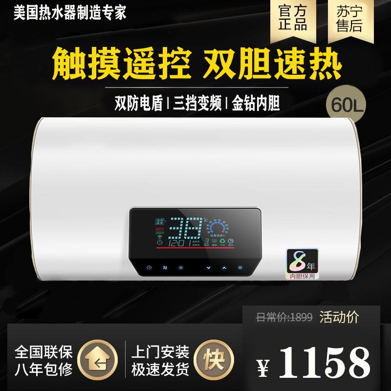 12-03新券电家用储水式40升卫生间洗澡热水器