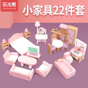 场景模型房间套卧室客厅浴室迷你仿真小家具玩具娃娃小女孩过家家