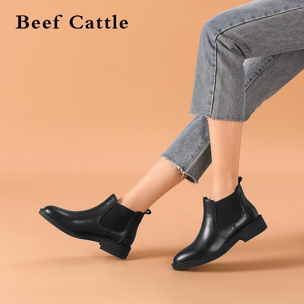 BF切尔西靴女2021秋冬新款真皮圆头平底短靴网红百搭复古短筒靴子