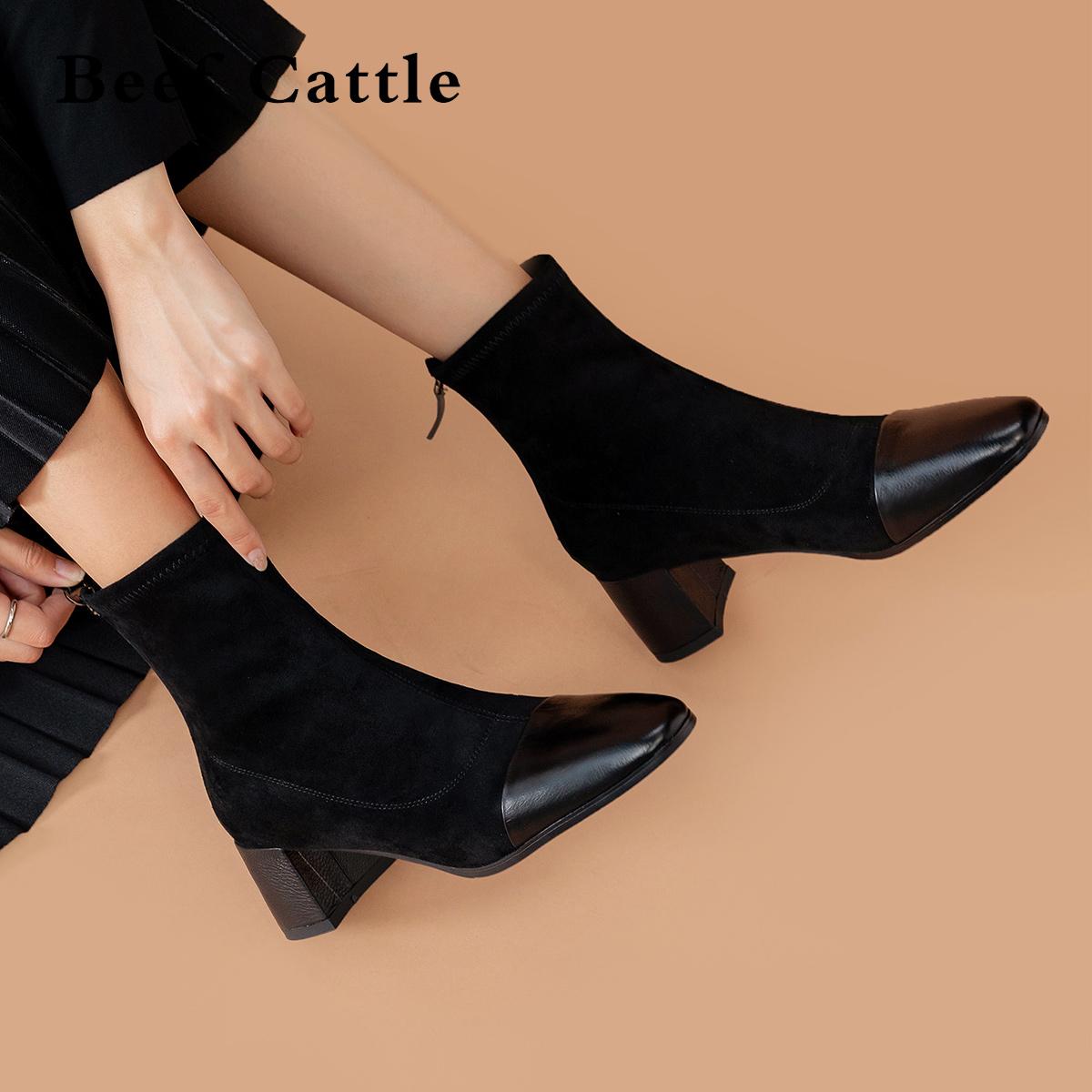 BF粗跟短靴女中跟方头真皮拼接弹力靴2021秋冬新款韩版百搭女袜靴
