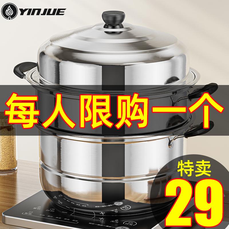 不锈钢加厚蒸锅三层家用小的蒸笼锅好用吗