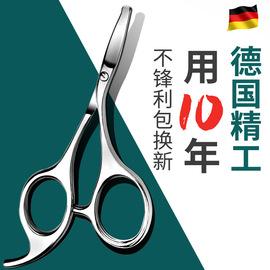 鼻毛剪刀男士圆头女用安全剃拔去胡子修剪不锈钢鼻孔清理器小剪刀图片