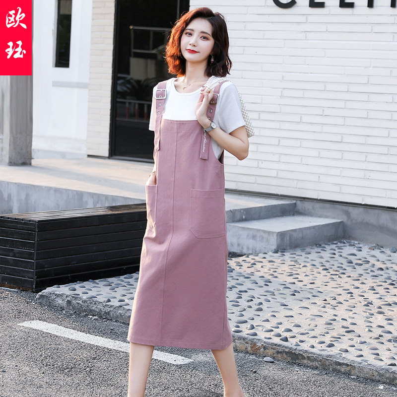 Suit two piece suit with relaxed, relaxed and long sleeves, popular with students in summer, fresh and slim