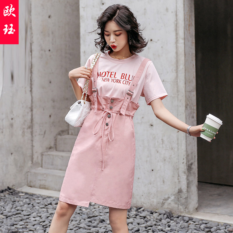 Suit two piece suit western style spring 2020 loose leisure long sleeve summer students fashion western style and self-cultivation