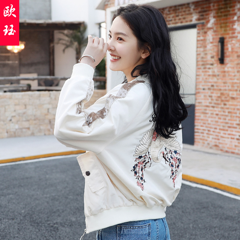 2020 spring new Korean top fashion embroidered jacket female loose fitting student BF Jacket Small baseball suit