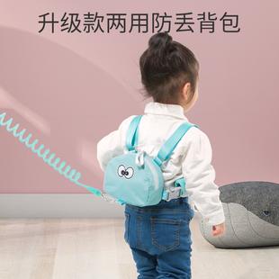 儿童防走失带牵引绳宝宝溜娃神器防丢走丢安全手环遛娃丢失背包式