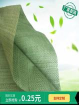 袋编织袋加厚垃圾蛇皮打包袋装包装尼龙防水纸袋防潮面粉袋塑料。